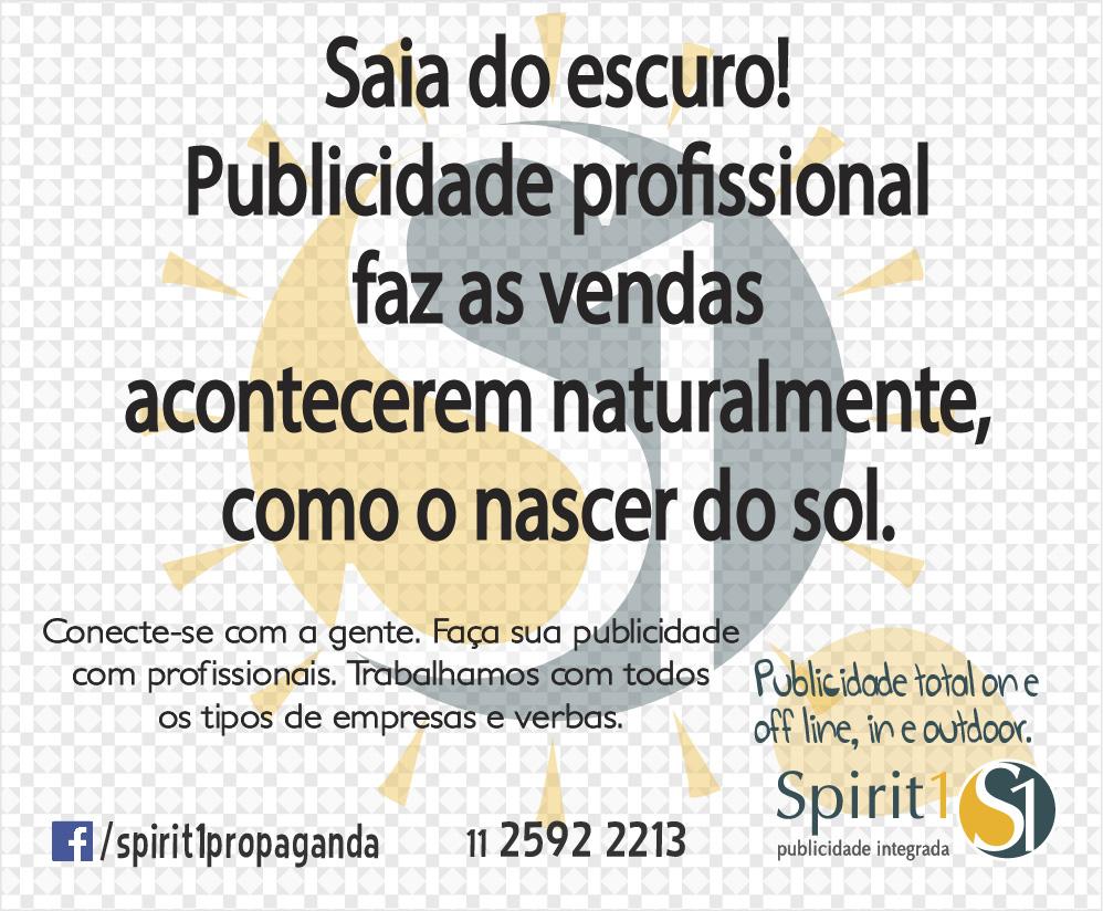 Spirit 1 Publicidade